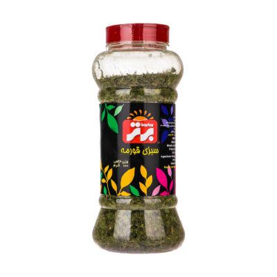 سبزی قورمه خشک برتر 100 گرمی