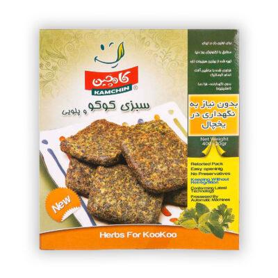 خرید سبزی کوکو در ترکیه