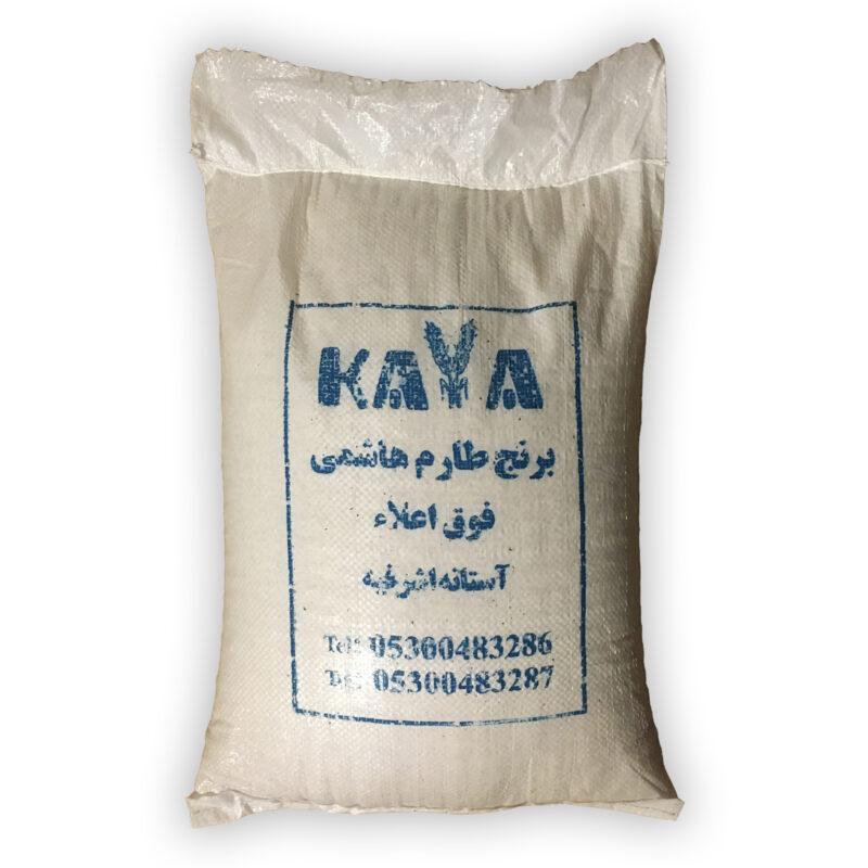 خرید برنج هاشمی آستانه در ترکیه