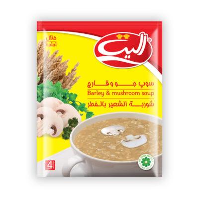خرید سوپ در ترکیه