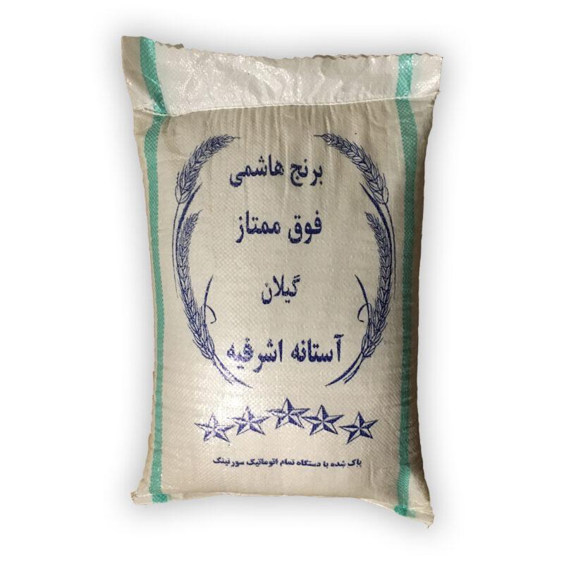 خرید برنج هاشمی در ترکیه