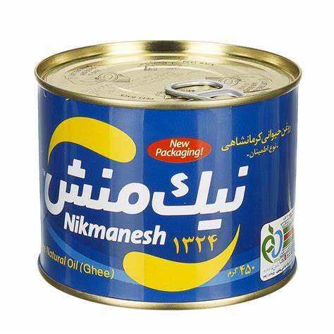 روغن حیوانی کرمانشاهی نیک منش اطمینان