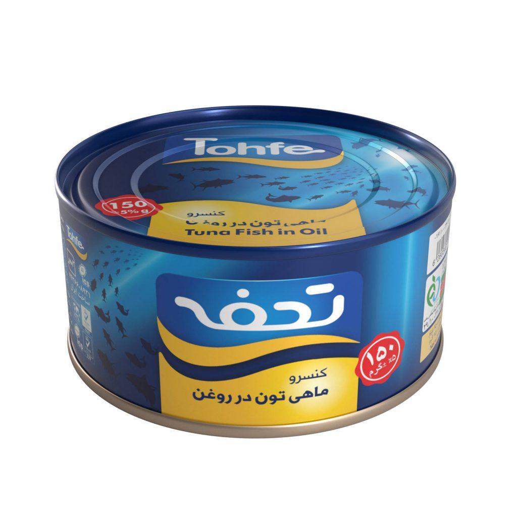 خرید تن ماهی تحفه در ترکیه