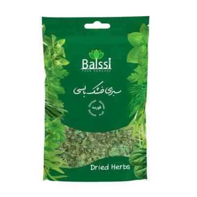 خرید سبزی قورمه خشک در ترکیه