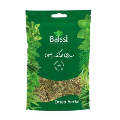 خرید سبزی پلویی در ترکیه
