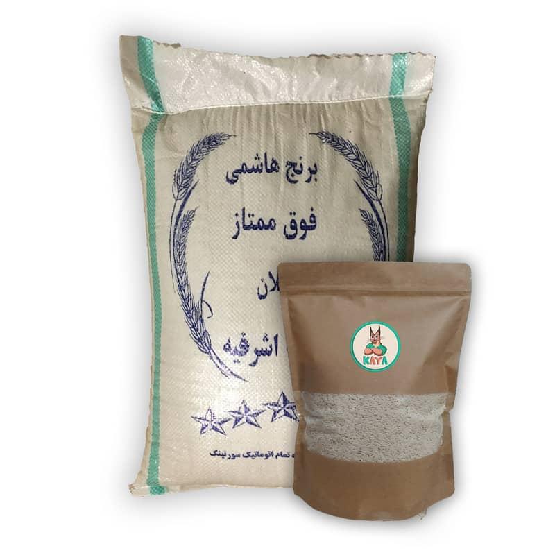 خرید برنج آستانه اشرفیه در ترکیه