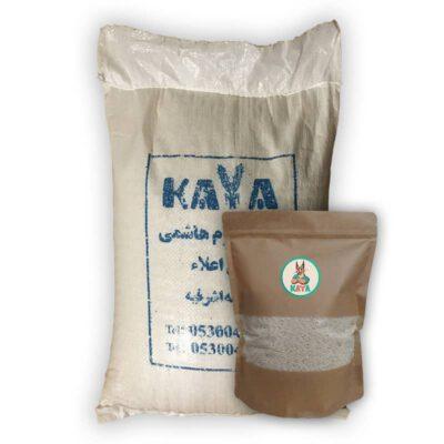 خرید برنج گیلان در ترکیه