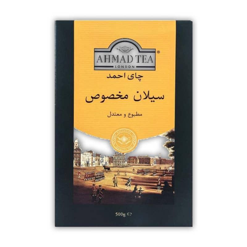 خرید چای احمد سیلان مخصوص در ترکیه