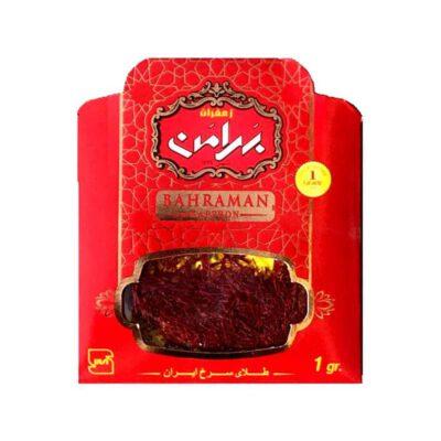 خرید زعفران بهرامن 1 گرمی در ترکیه