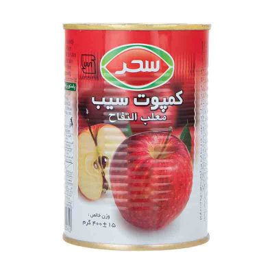 خرید کمپوت سیب سحر 400 گرمی در ترکیه
