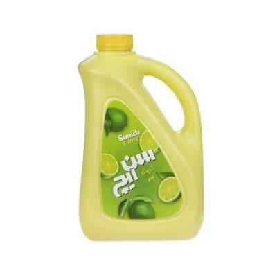 خرید شربت لیمو سن ایچ مقدار 2 کیلوگرم در ترکیه