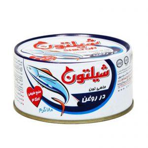 خرید کنسرو ماهی شیلتون در ترکیه
