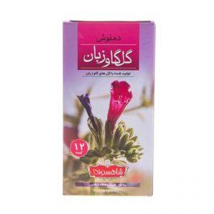 خرید گل گاوزبان در ترکیه